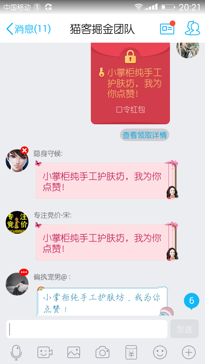 Screenshot_2015-12-31-20-21-45