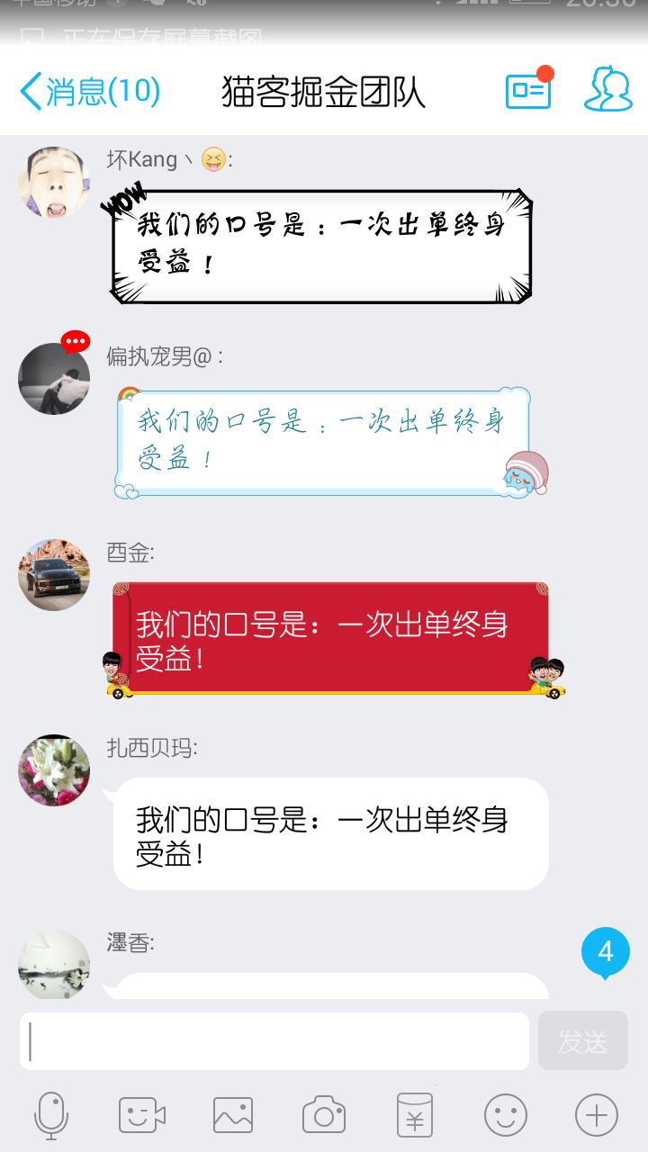 Screenshot_2015-12-31-20-30-44