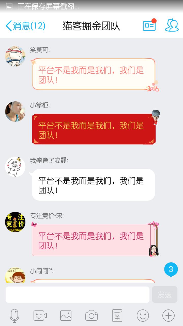Screenshot_2015-12-31-20-50-48