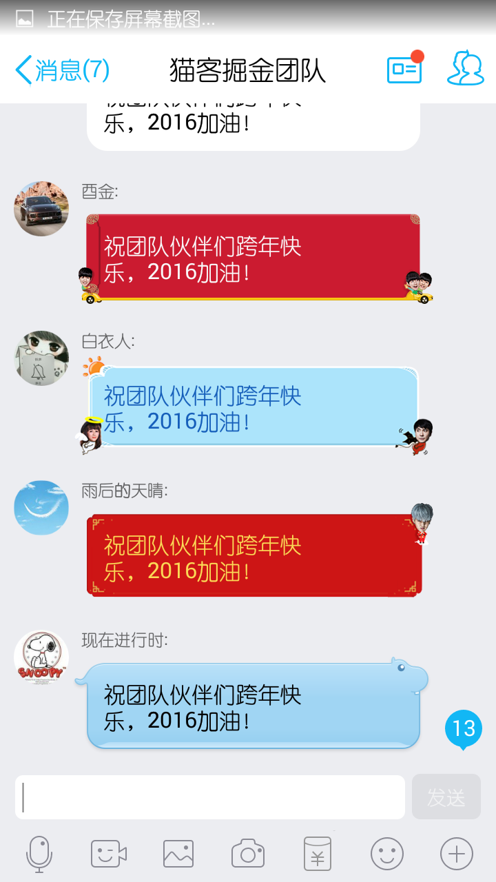Screenshot_2015-12-31-21-00-37