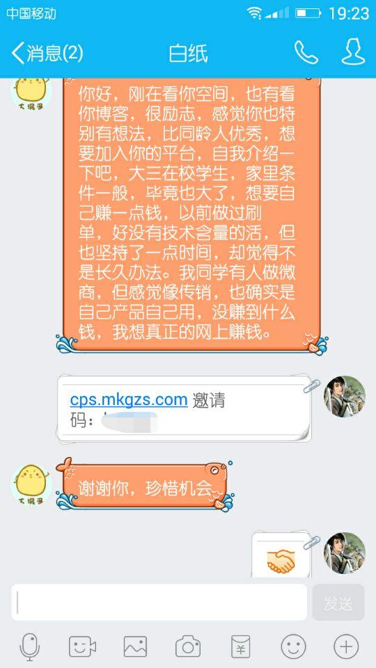 mmexport1461243032968