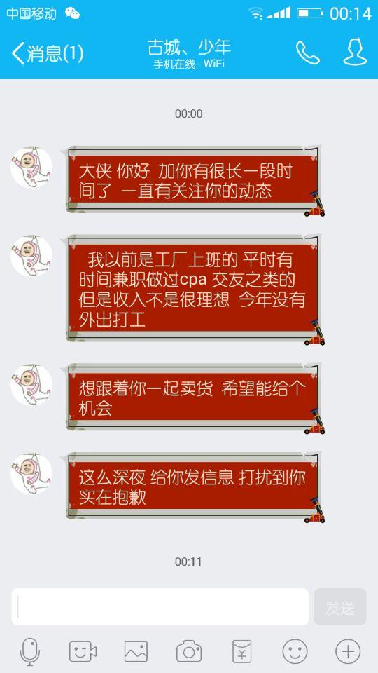 zhang1